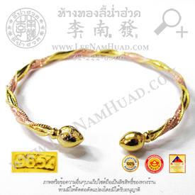 https://v1.igetweb.com/www/leenumhuad/catalog/e_1487890.jpg