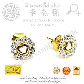 https://v1.igetweb.com/www/leenumhuad/catalog/e_1135061.jpg