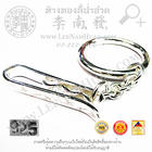 พวงกุญแจ ลาย4 (น้ำหนักโดยประมาณ45.3กรัม) (เงิน 92.5%)