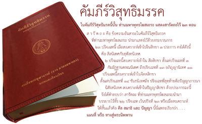 http://v1.igetweb.com/www/triluk/catalog/e_1594826.jpg