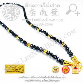 https://v1.igetweb.com/www/leenumhuad/catalog/p_1411432.jpg