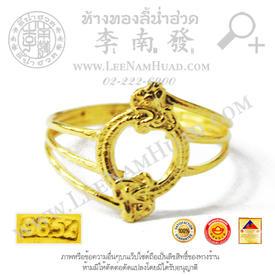 https://v1.igetweb.com/www/leenumhuad/catalog/e_1465844.jpg
