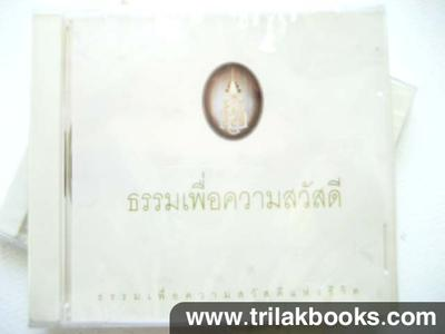 http://v1.igetweb.com/www/triluk/catalog/p_321343.jpg