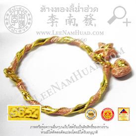 http://v1.igetweb.com/www/leenumhuad/catalog/e_1488797.jpg