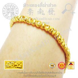 https://v1.igetweb.com/www/leenumhuad/catalog/e_1098311.jpg