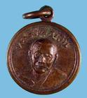 เหรียญกลมเล็ก เสาร์๕ หลวงพ่อเงิน วัดดอนยายหอม จ.นครปฐม ปี๑๖