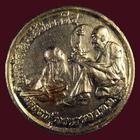 เหรียญสมเด็จโต-รัชกาลที่๕ วัดรวกสุทธาราม กทม.