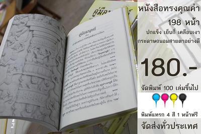 http://www.igetweb.com/www/triluk/catalog/e_1223673.jpg
