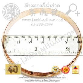 https://v1.igetweb.com/www/leenumhuad/catalog/e_1116335.jpg