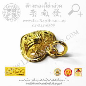 https://v1.igetweb.com/www/leenumhuad/catalog/e_1493745.jpg