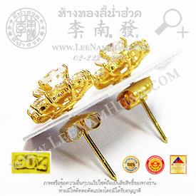 https://v1.igetweb.com/www/leenumhuad/catalog/e_1003677.jpg