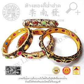 https://v1.igetweb.com/www/leenumhuad/catalog/p_1865078.jpg