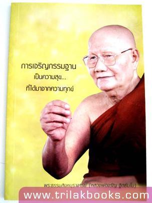https://v1.igetweb.com/www/triluk/catalog/p_315705.jpg