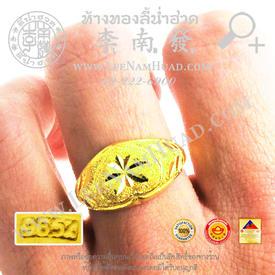 http://v1.igetweb.com/www/leenumhuad/catalog/e_1115612.jpg