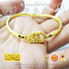 http://v1.igetweb.com/www/leenumhuad/catalog/e_1483441.jpg
