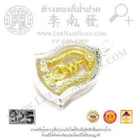https://v1.igetweb.com/www/leenumhuad/catalog/e_1081198.jpg