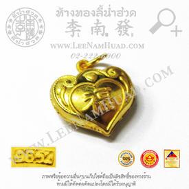 https://v1.igetweb.com/www/leenumhuad/catalog/p_1985330.jpg
