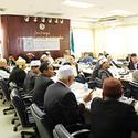 การประชุมคณะกรรมการกลางอิสลามแห่งประเทศไทย ครั้งที่ 1/2557