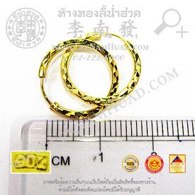 http://v1.igetweb.com/www/leenumhuad/catalog/e_1001613.jpg