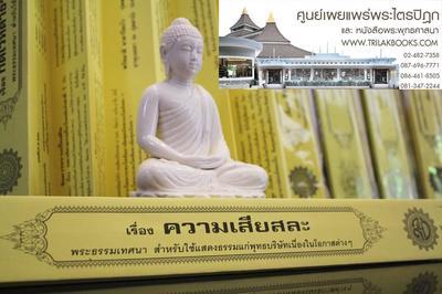http://v1.igetweb.com/www/triluk/catalog/p_1424882.jpg