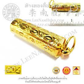 https://v1.igetweb.com/www/leenumhuad/catalog/p_1587958.jpg