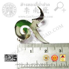 https://v1.igetweb.com/www/leenumhuad/catalog/e_1403360.jpg
