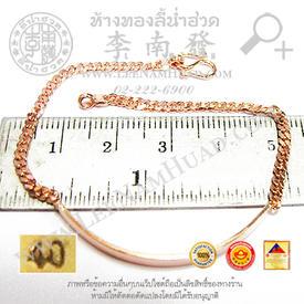 https://v1.igetweb.com/www/leenumhuad/catalog/e_1113389.jpg