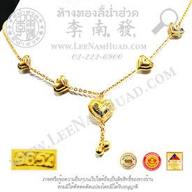 https://v1.igetweb.com/www/leenumhuad/catalog/e_1112456.jpg