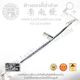 http://v1.igetweb.com/www/leenumhuad/catalog/e_1046046.jpg