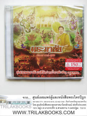 https://v1.igetweb.com/www/triluk/catalog/p_1030949.jpg