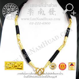 https://v1.igetweb.com/www/leenumhuad/catalog/e_1101709.jpg