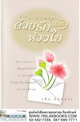 http://v1.igetweb.com/www/triluk/catalog/p_710968.jpg