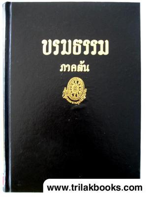 http://www.igetweb.com/www/triluk/catalog/p_306743.jpg