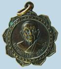 เหรียญพระอธิการสม อภินนโท วัดโคกปราสาท จ.สระแก้ว รุ่น1