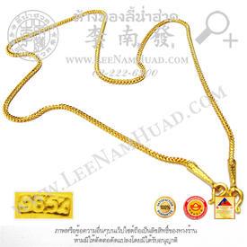 https://v1.igetweb.com/www/leenumhuad/catalog/e_1102150.jpg
