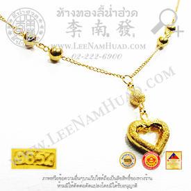 https://v1.igetweb.com/www/leenumhuad/catalog/e_1112452.jpg