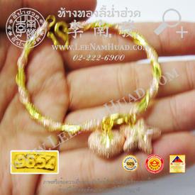 http://v1.igetweb.com/www/leenumhuad/catalog/e_1488796.jpg