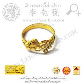 https://v1.igetweb.com/www/leenumhuad/catalog/p_1993517.jpg