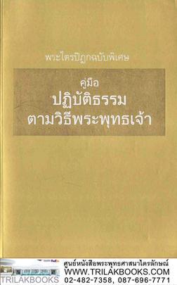 http://www.igetweb.com/www/triluk/catalog/p_717420.jpg