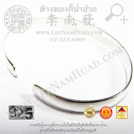 https://v1.igetweb.com/www/leenumhuad/catalog/e_931823.jpg