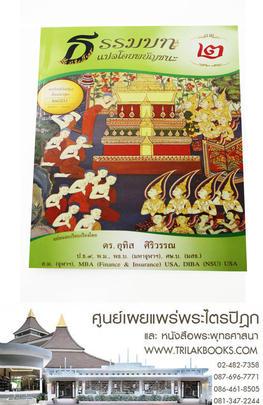 http://www.igetweb.com/www/triluk/catalog/p_1626533.jpg