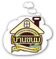 ขนมไทยโบราณแฝงไว้ด้วยภูมิปัญญา