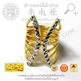 https://v1.igetweb.com/www/leenumhuad/catalog/p_1956815.jpg