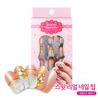 **พร้อมส่ง**Etude House Sweet Real Nail Tip # Grace Lady