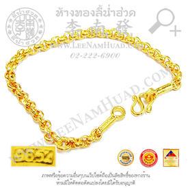 https://v1.igetweb.com/www/leenumhuad/catalog/e_1084906.jpg