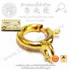 สปริงกลมทอง(ขนาด5มิล) (น้ำหนักโดยประมาณ0.07g) (ทอง 14k)