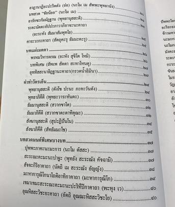 https://v1.igetweb.com/www/triluk/catalog/e_1464068.jpg