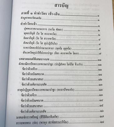 http://v1.igetweb.com/www/triluk/catalog/e_1464063.jpg