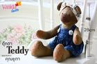 (Pre-Order) Teddy Bear สีน้ำตาลพร้อมชุดสีน้ำเงิน