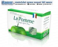 ออกแบบกล่องอาหารเสริม Lapomme